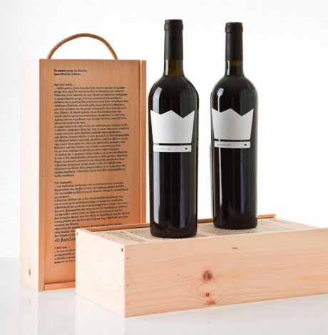Naked-King-Wine-Packaging-2